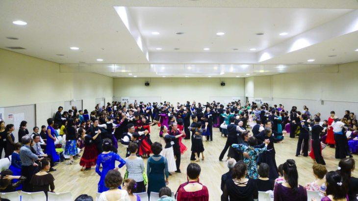 2020新春ダンスパーティー終了!